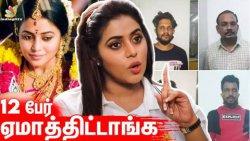நான் நடிகைனே மறந்துட்டாங்க : Poorna Breaks 1st Time | Lock Up Movie, Marriage Controversy, Tik Tok