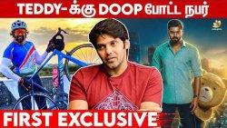 Shooting -க்கு Cycle -ல போன ஓரே LATEST HERO நான் தான் | Arya Exclusive Interview | Teddy Movie, Arya