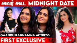 Tamilnadu பசங்க ரொம்ப அழகு!! | Reshma Nambiar Exclusive Interview | Gaandu kanamma song