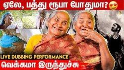Mari சார்-காக நான் என்ன வேணும்னா செய்வேன் - Karnan காட்டுபேச்சி பாட்டி | Dhanush | Kodiyangulam