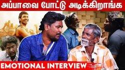 Dhanush Sir Single Take-ல அந்த குத்து ஆட்டம் ஆடுனாரு - Mari Selvaraj Brother Interview | Karnan