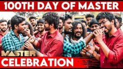 Century அடித்த Master Movie | Unknown Master Photoshoots | Master Celebration Begins | Vijay, Vjs