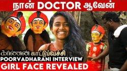 Dhanush Sir Set -ல Mask போடாதவங்கள திட்டினாரு | Karnan Kattupechi Interview