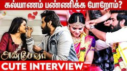 நானும் நல்ல பையன் தான்?? : Viraat & Delna Fun Interview | Anbe Vaa Serial, Sun TV