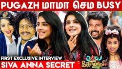 உண்மையை சொன்னா அடிப்பாங்களே ?? | Pavithra Fun Interview | Pugazh, Sivakarthieyan, Cooku with Comali