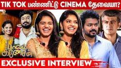 யாரும் என்ன அசைக்க முடியாது: Pranika Dhakshu Interview | KPY Naveen, Paavam Ganeshan Serial Vijay TV