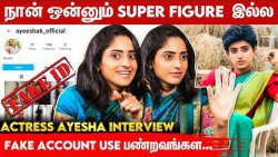 Media ஆளுங்கல தப்பா Judge பண்றாங்க | Actress Ayesha Interview | Sathya Serial, Zee tamil, Vishnu