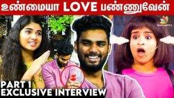 Sivaangi கஷ்டத்துக்கு பலன் கிடைச்சிருச்சு: Sam Vishal & Pragya Nagra Interview | Kaarkuzhal Kanmani