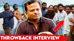 பிரமிக்கவைக்கும் KV Anand -யின் சினிமா பயணம் | Throw Back Interview | Ayan, Ko, Kavan