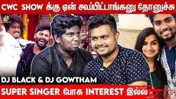 Cook With Comali Hit -க்கு காரணம் இவங்கதான் | Dj Black & Dj Gowtham Fun Interview | Pugazh, Sivaangi