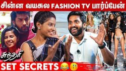 """Jishnu என்ன அடிச்சா நான் என்ன ஆகுவேன்"" Sundari Serial Gabriella & JishnuMenon Fun Interview | SunTv"