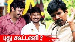 Udhaiyanidhi - Arulnidhi-யுடன் கைகோர்க்கும் Director Bala? | Article 15, Kannai Nambadhey, Kollywood