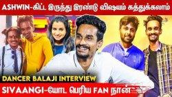 Pugazh எந்த Getup கொடுத்தாலும் பண்ணுவாரு | Balaji Dancer Interview | Cook with Comali, Sivaangi