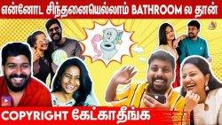 பத்த வச்சி குடும்பத்த பிரிச்சிட்டீங்க ,சந்தோஷமா? கோபப்பட்ட-Reels Fame Sathish&Deepa, Amrudha&Abishek