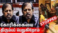 Actor Ajithkumar Fefsi Union -க்கு 10 லட்சம் கொடுத்தாரு!!! | R.K.Selvamani Emotional Speech