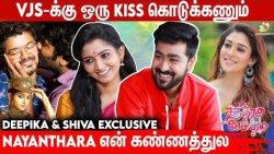 """Vijay Sethupathi கூட Romance பண்ண ஆசையா இருக்கு"" - Deepika & Shiva Exclusive, Zee Tamil"