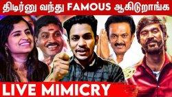 """Sivaangi-குள்ள இவ்ளோ திறமையா!"" - Kpy Kureshi Live Mimicry | Vijay Tv, GP Muthu, Pugazh, Dhanush"