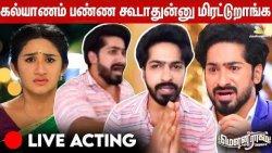 நான் ஒரு பொண்ண Love பண்றேன் | Mounaragam Varun Live Acting Interview | Salmanuel, Raveena, Vijay tv