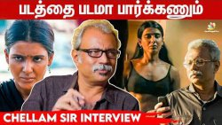 Samantha-வ பாக்கும் போது சின்ன வருத்தம்: Uday Mahesh Interview | Chellam Sir, The Family Man 2 Issue