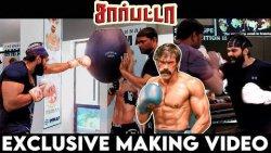 30sec Fight-ல Heart Attack-யே வந்திருக்கும் - Sarpatta Boxing Secrets Revealed By Trainer Thiru,Arya