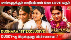 """Pa.Ranjith அவ்வளோ Attitude-ஆன்னு கேட்டாரு"" - Dushara Vijayan First Exclusive Interview   Sarpatta"
