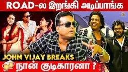 North Madras-னா Rowdy பசங்களா..?- John Vijay Breaks   Sarpatta Parambarai   Arya   Pa.Ranjith