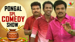 Madurai Muthu's Pongal Spl 2016 Comedy Show : Stand Up Jokes Collections | Daddy Enaku Oru Doubt