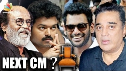 Doomangoli : Next Tamil Nadu CM ! Public Opinion on Rajini, Kamal, Vijay, Vishal Political Entry