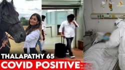 Thalapathy 65 Heroine-க்கு Corona Positive! | Pooja Hegde, Covid 19, Vijay, Nelson, Sun Pictures
