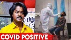 பிரபல நடிகர் Daniel Balaji -க்கு Corona positive | Vada chennai | Vettaiyadu velaiyadu | Covid