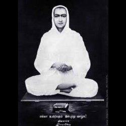 Ramalinga AdigaL - Arutpragasa Vallalar Part 1 of 2 by Pa Su Ramanan  read by Sri Srinivasa