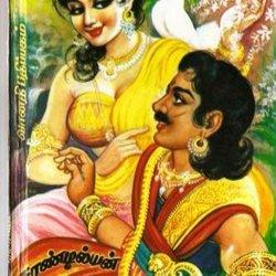 Kadal Pura - Sample Sri Srinivasa