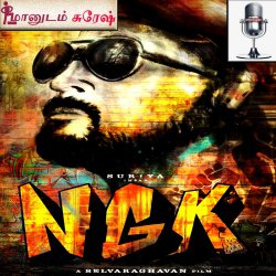 N G K Tami Podcast Movie Story Review | Maanudam Suresh