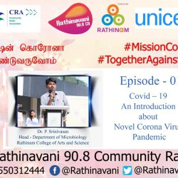 Mission Corona   UNICEF   CRA   CoViD'19   First Episode   Covid – 19 An Introduction about novel Corona virus pandemic   Expert Talk by Dr. P. Srinivasan   HoD Micro Biology   RCAS