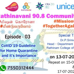 Mission Corona   UNICEF   CRA   Episode 3   Rathinavani 90.8 CR   Recalling the Advisable Procedures of Home Quarantine and its Importance   RCAS   Micro Biology Head Dr. Srinivasan Sir   Coimbatore