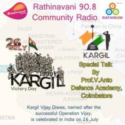 Rathinavani 90.8 CR   Kargil Vijay Diwas   Defence Academy   Coimbatore Official   Prof. Anto   Patriotic Talk   Kargil History   Ministry of Broadcast & Information Special Announcements