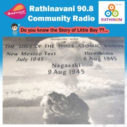Hiroshima Day 2020   6 August   The Day an Atomic Bomb Destroyed The Lives of an Entire Japanese City   Prof. Anto Talks   Nethaji Bose Defense Academy   Coimbatore