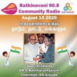 Rathinavani 90.8 Community Radio   Independence Day Special Program   Padma Shri Dr.G.Bakthavathsalam Special Talk   Naadum Naatumakkalum