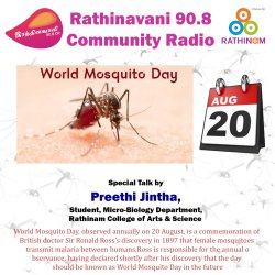 World Mosquito Day 2020   20 August   World Mosquito Day   Special Talk by Rathinam Institutions Student   Ms. Pretty Zintha   Micro Biology Department