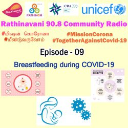 CoViD 19 | #RCCE | #MissionCorona | CRA | Episode 9 | Nutrition Breastfeeding | Coimbatore Medical Experts Talk