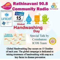 Global Hand Washing Day 2020 | Rathinavani 90.8 CR |Hand Hygiene for All | Community Radio Association | UNICEF | Coimbatore ICDS Team