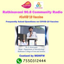 Rathinavani 90.8 Community Radio | CoViD'19 Vaccine | MoHFW Explanations in Tamil Podcast | Frequently Asked Questions on COVID-19 Vaccine | Translation & Explanation Anchored by Dr. Srinivasan