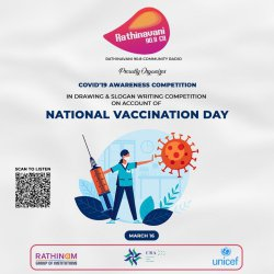Rathinavani 90.8 Community Radio   National Vaccination Day 2021   Special Broadcast & Podcast Anchored by RJ Mano Chitra and RJ Santhiya   Hip Hop Logesh & Team   Tamil Rap Song about the Importance