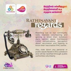 Rathinavani 90.8 Community Radio   Special Campaign Program   Rathinavani Regards   CRA-UNICEF PROJECT ON COVID-19 S&D Prevention and COVID-19 Vaccination Campaign