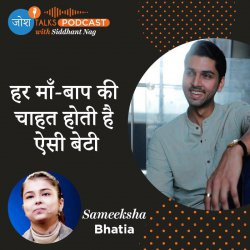 #82 Make Your Impossible Dreams Come True | Sameeksha Bhatia | Josh Talks Podcast