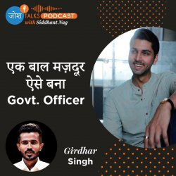 #83 Determination Defeats Difficulties | Girdhar Singh Randa | Josh Talks Podcast