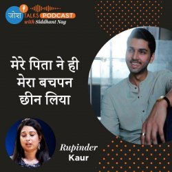 #84 How To Find Motivation In Tough Times? | Rupinder Kaur | Josh Talks Hindi