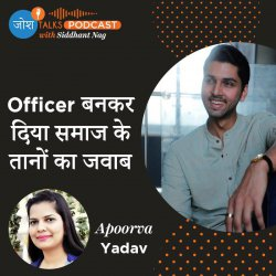 #85 How I Overcame Challenges To Become A PCS Topper? | SDM Apoorva Yadav | Josh Talks Podcast