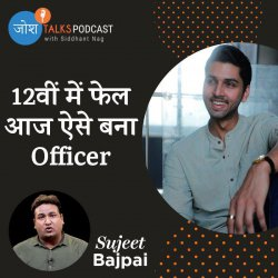 #116 Keep going! Your failures don't define you!🙌 | Sujeet Bajpai | Josh Talks Podcast