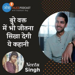 #118 The Most Though-Provoking Story You Will Hear Today | Neetu Singh | Josh Talks Podcast